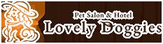 ペットサロン&ホテル ラブリードギーズ